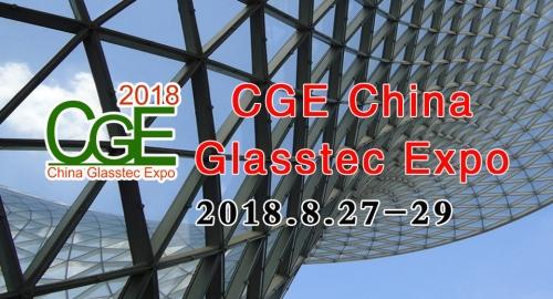 2018 China Guangzhou Glasstec Expo