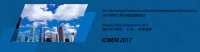 2017 International Conference on Material Engineering and Manufacturing (ICMEM 2017)--EI Compendex, Scopus