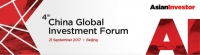 4th China Global Investment Forum