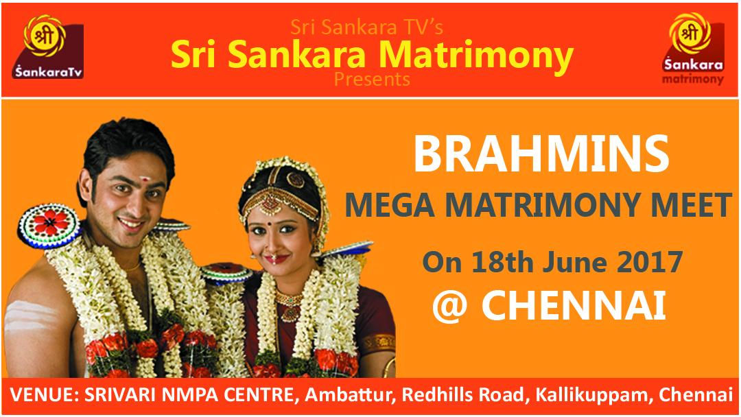 Mega Matrimony Meet in chennai for Brahmins - Cultural