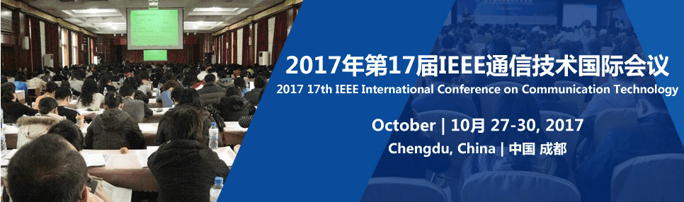2017 17th IEEE International Conference on Communication Technology (ICCT 2017), Chengdu, Sichuan, China
