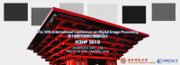 ICDIP 2018 The 10th International Conference on Digital Image Processing--Ei Compendex, Scopus and CPCI