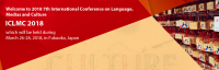 2018 7th International Conference on Language, Medias and Culture (ICLMC 2018)