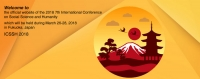 2018 7th International Conference on Social Science and Humanity (ICSSH 2018)