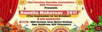 Shree Keshav Ramlila Mahotsav 2017