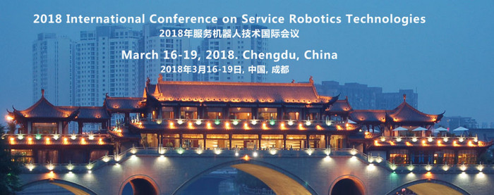 2018 International Conference on Service Robotics Technologies (ICSRT 2018), Chengdu, Sichuan, China