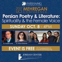 Mehregan Conference at UC Irvine