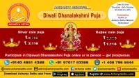 Acharya Sethu's Diwali Dhanalakshmi Puja