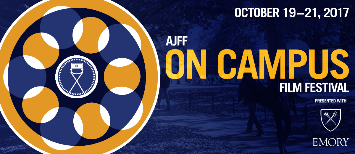 2017 AJFF On Campus Film Festival, Fulton, Georgia, United States
