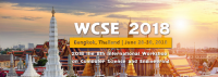 2018 the 8th International Workshop on Computer Science and Engineering (WCSE 2018)