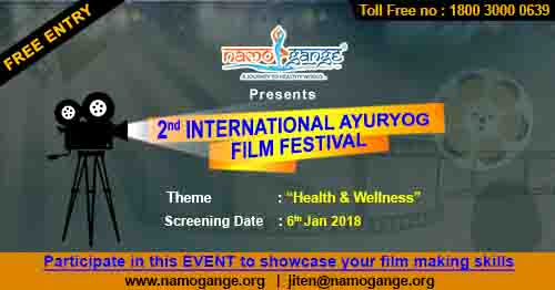 2nd International Ayuryog Film Festival, Ghaziabad, Uttar Pradesh, India