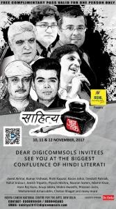 Sahitya Aajtak2017