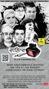 Sahitya Aajtak 2017