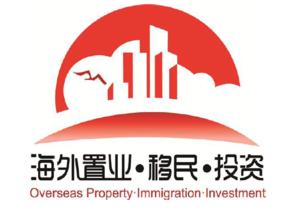 China's Leading International Property & Investment Exhibition, Pudong, Shanghai, China