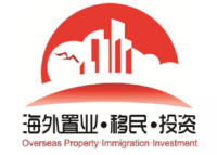 China's Leading International Property & Investment Exhibition