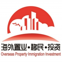 2018 Overseas Property& Immigration & Investment Exhibition