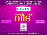 Vanitha Veedu Exhibition