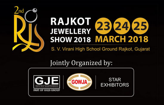 Rajkot Jewellery Show 2018, Rajkot, Gujarat, India