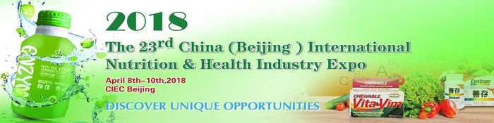 2018 The 23rd China International Health Industry Expo, Chaoyang District, Beijing, China