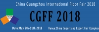 China Guangzhou International Floor Fair 2018 (CGFF 2018)
