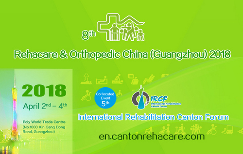 Rehacare & Orthopedic China 2018 (R&OC2018), Guangzhou, Guangdong, China
