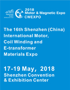 The 16th Shenzhen (China) International Motor, Coil Winding and E-transformer Materials Expo 2018, Shenzhen, Guangdong, China