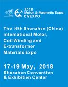The 16th Shenzhen (China) International Motor, Coil Winding and E-transformer Materials Expo 2018, Shenzhen, Guangdong, China