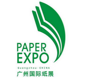 The 15th International Pulp & Paper Industry Expo China, Guangzhou, Guangdong, China