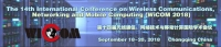 the 14th International Conference on Wireless Communications, Networking and Mobile Computing (WiCOM 2018)
