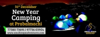 New Year Night Trek and Camping at Prabalmachi