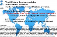 22nd International Joint World Cultural Tourism Conference