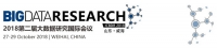 2018 The 2nd International Conference on Big Data Research (ICBDR 2018)