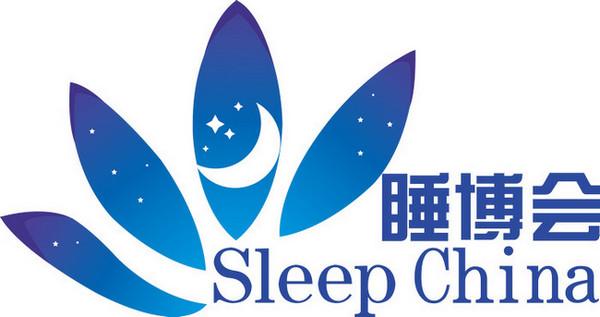 China(Guangzhou) International Health Sleep Expo 2018, Guangzhou, Guangdong, China