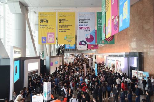 Hong Kong Toys & Games Fair, Hong Kong Convention and Exhibition Centre, Hong Kong, Hong Kong