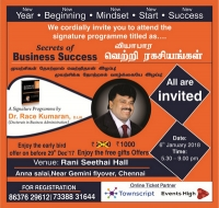 Secrets of Business Success