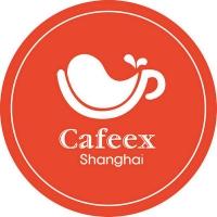 World Cafe Expo 2018 ·Shanghai (CAFEEX)