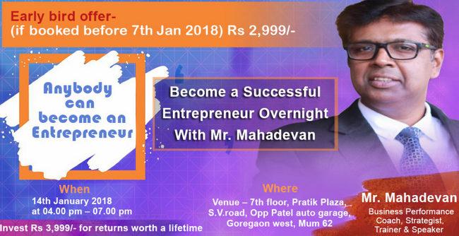 Anybody can become an Entrepreneur | Entrepreneur Workshop Mumbai, Mumbai, Maharashtra, India