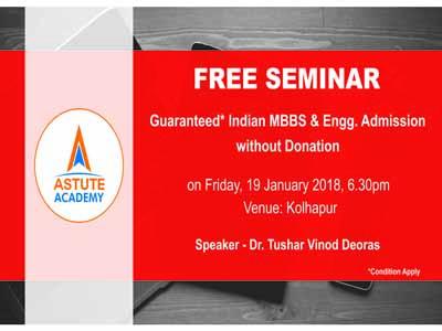 Seminar on Guaranteed MBBS / Engineering admissions without Donation, Kolhapur, Maharashtra, India
