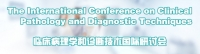 The Int'l Conference on Clinical Pathology and Diagnostic Techniques (CPDT 2018)