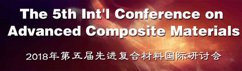 The 5th Int'l Conference on Advanced Composite Materials (ACM 2018), Kunming, Yunnan, China