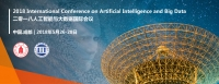2018 International Conference on Artificial Intelligence and Big Data (ICAIBD 2018)