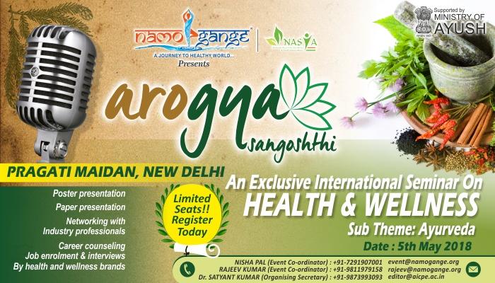 Ayurveda Sangoshthi (International Seminar on Ayurveda), New Delhi, Delhi, India