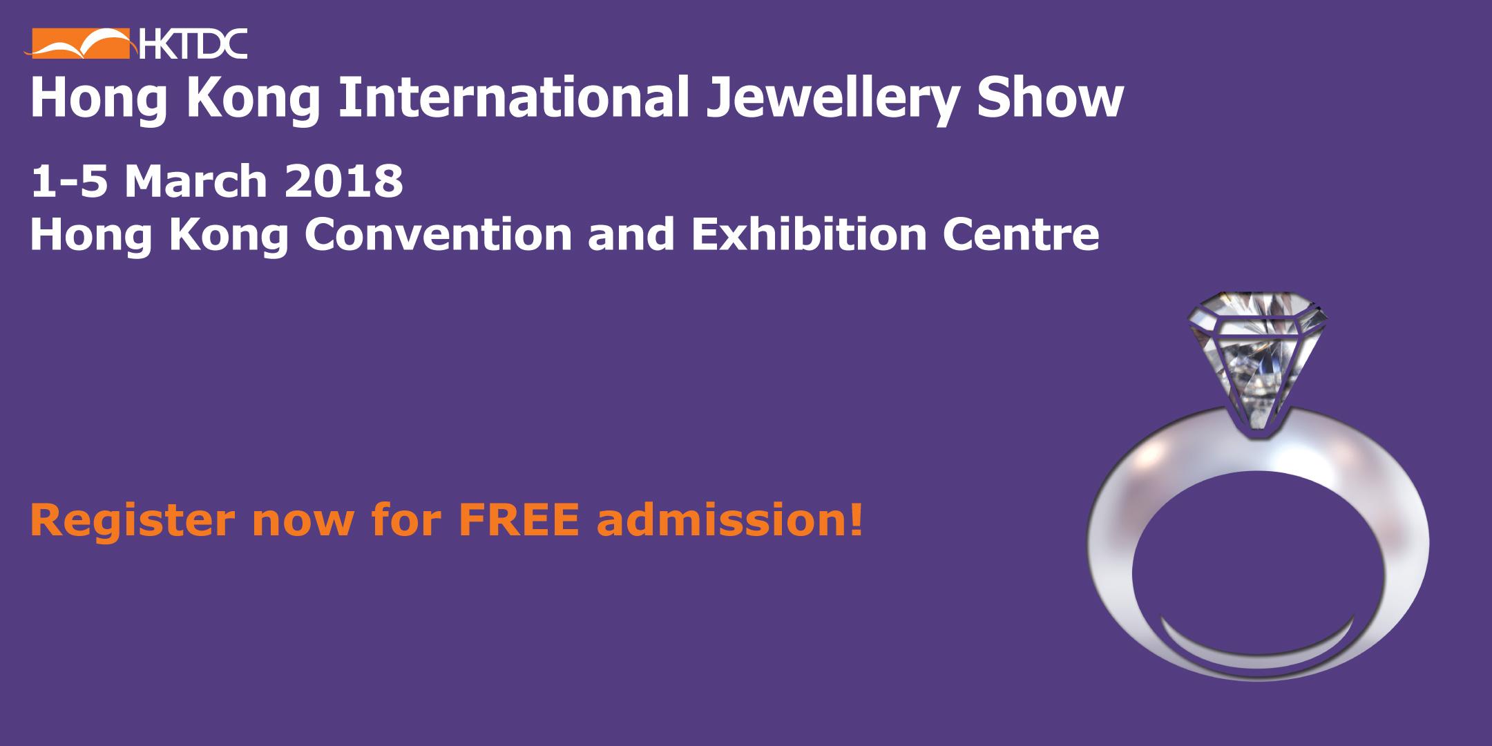HKTDC Hong Kong International Jewellery Show, Hong Kong Convention and Exhibition Centre, Hong Kong, Hong Kong