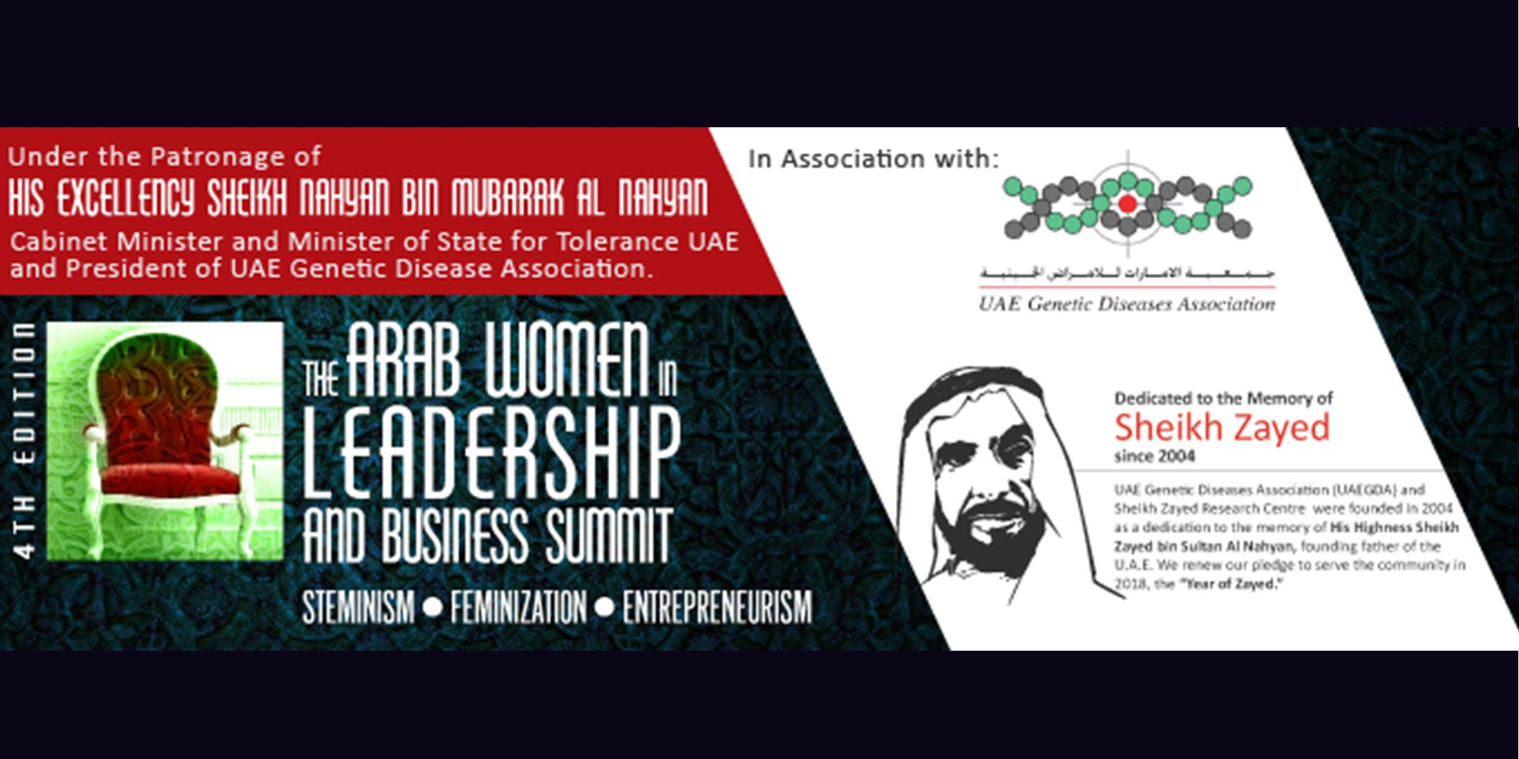 Arab Women in Leadership and Business Summit : 4th Edition, Dubai, United Arab Emirates