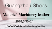 2018 Guangzhou International  Shoes Material Machinery Leather Fair