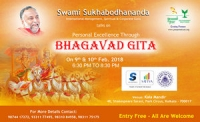 Swami Sukhabodhananda talks on Personal Excellence Through Bhagavad Gita