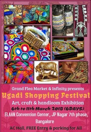 Ugadi Shopping Festival, Bangalore, Karnataka, India