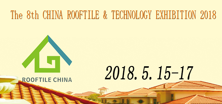 The 8th China Roof Tile & Technology Exhibition  2018, Guangzhou, China