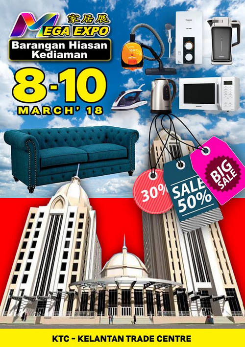 Mega Expo Electrical & Home Fair 2018, Kota Bharu, Kelantan, Malaysia