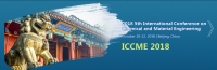 2018 5th International Conference on Chemical and Material Engineering (ICCME 2018)--SCOPUS, Ei Compendex